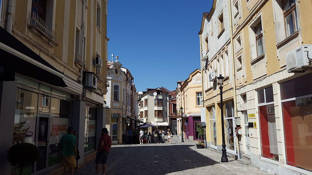 Kapana district, Plovdiv