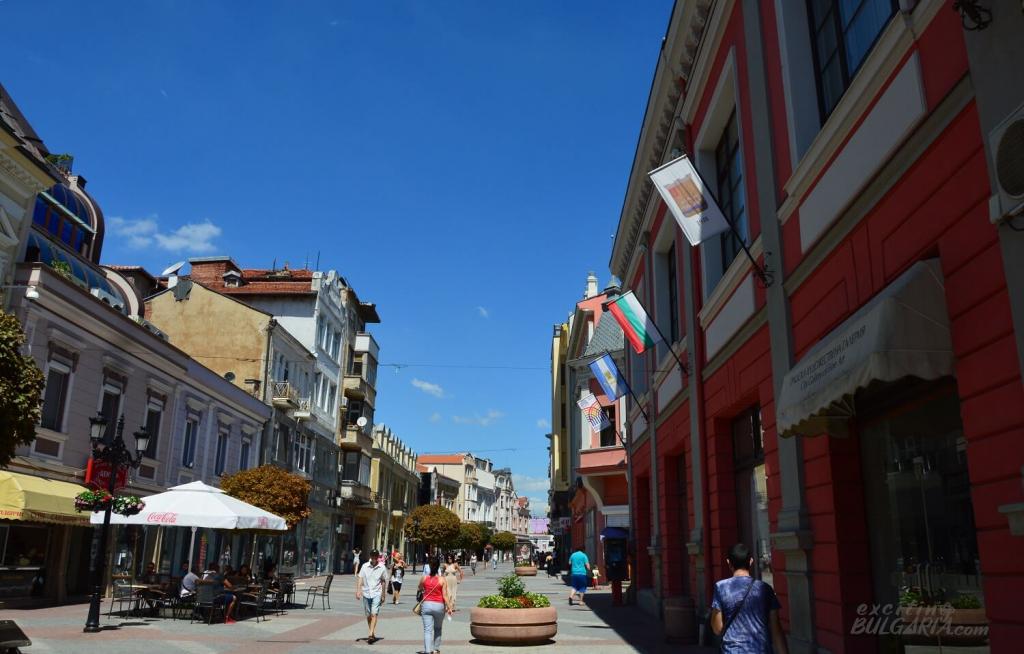 Plovdiv Main street