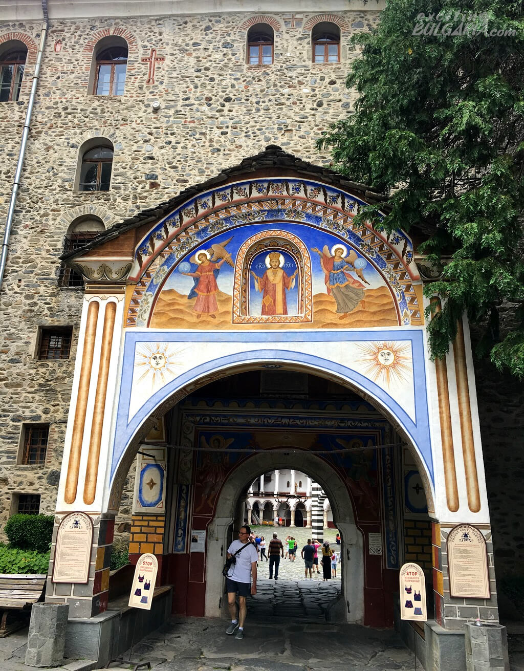 The entrance of the Rila Monastery