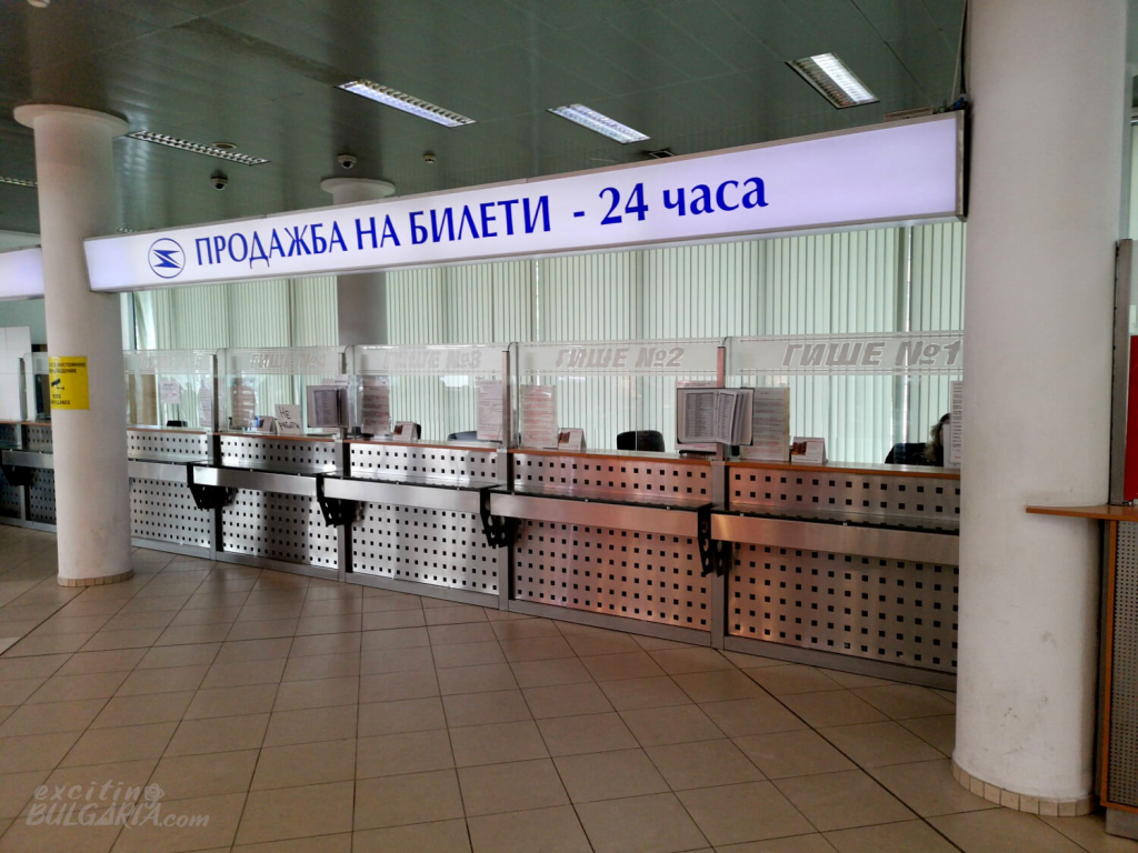 Sofia bus station 24 hour ticket office