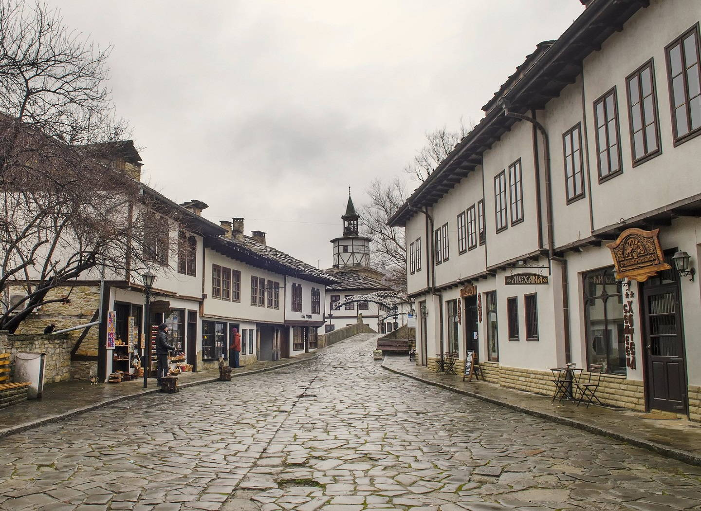 The old town of Tryavna